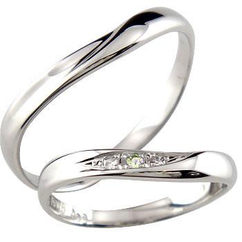 [送料無料]ペアリング 結婚指輪 ダイヤモンド ペリドット プラチナリング 8月誕生石 2本セット【楽ギフ_包装】0824カード分割【コンビニ受取対応商品】:かざり屋