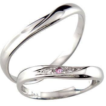 [送料無料]ペアリング 結婚指輪 ダイヤモンド ピンクトルマリン プラチナリング 10月誕生石 2本セット【楽ギフ_包装】0824カード分割【コンビニ受取対応商品】:かざり屋