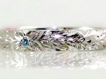 ハワイアンリング指輪プラチナリングブルーダイヤモンドプラチナ900一粒ダイヤモンド