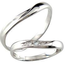 ペアリングダイヤモンドダイヤアクアマリンホワイトゴールドk18マリッジリング結婚指輪2本セット3月誕生石