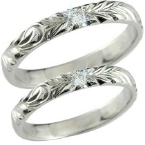 ハワイアンペアリングホワイトゴールドk18結婚指輪ダイヤモンド一粒ダイヤモンドダイヤ0.05ct結婚記念リングハワイアンジュエリー2本セット