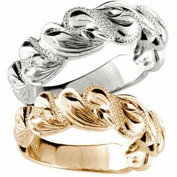 [送料無料]マリッジリング ハワイアンペアリング 結婚指輪 ピンクゴールドK18 ホワイトゴールドK18 ハート ミル打ちブライダルジュエリー 【楽ギフ_包装】0824カード分割【コンビニ受取対応商品】:かざり屋