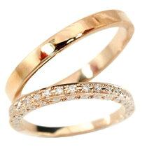結婚指輪ペアリングマリッジリングダイヤモンドダイヤエタニティリングハーフエタニティピンクゴールドk182本セット