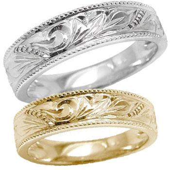 [送料無料]結婚指輪 マリッジリング ペアリング ハワイアン  プラチナリング ピンクゴールドK18   ミル打ち 2本セット ハワジュ【楽ギフ_包装】0824カード分割【コンビニ受取対応商品】:かざり屋