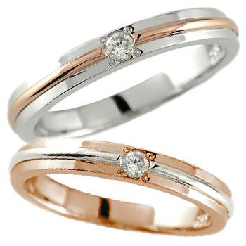 ブライダルジュエリー・アクセサリー, 結婚指輪・マリッジリング  k18 218k 18
