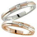 [送料無料]ペアリング 結婚指輪 マリッジリング 一粒ダイヤ...