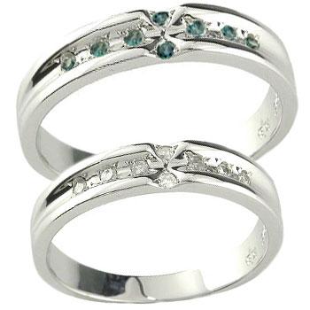 [送料無料]ペアリング マリッジリング 結婚指輪 クロス ダイヤモンド ブルーダイヤモンド プラチナ 2本セット【楽ギフ_包装】0824カード分割【コンビニ受取対応商品】:かざり屋