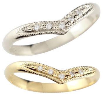 [送料無料]ペアリング マリッジリング 結婚指輪 ダイヤモンド イエローゴールドk18 プラチナ ミル打ち V字 2本セット18k 18金【楽ギフ_包装】0824カード分割【コンビニ受取対応商品】:かざり屋