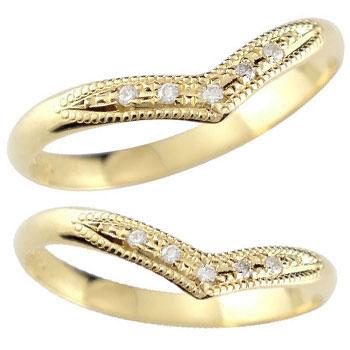 [送料無料]ペアリング マリッジリング 結婚指輪 ダイヤモンド イエローゴールドk18 ミル打ち V字 2本セット18k 18金【楽ギフ_包装】0824カード分割【コンビニ受取対応商品】:かざり屋