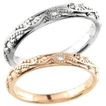 ペアリング結婚指輪マリッジリングダイヤモンドプラチナピンクゴールドk18一粒ダイヤモンドハンドメイドアラベスク2本セット【送料無料】