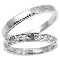 ペアリング結婚指輪マリッジリングプラチナダイヤモンドブルーダイヤンドハーフエタニティハンドメイド2本セット【送料無料】