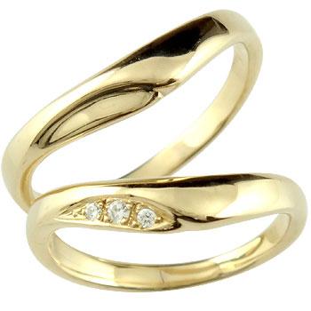 [送料無料] V字 ペアリング 結婚指輪 マリッジリング ダイヤモンド イエローゴールドk18  ハンドメイド 2本セット18k 18金【楽ギフ_包装】0824カード分割【コンビニ受取対応商品】:かざり屋