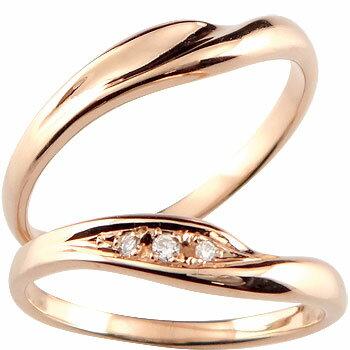 [送料無料]V字 ペアリング 結婚指輪 マリッジリング ダイヤモンド  ピンクゴールドk18 ハンドメイド 2本セット18k 18金【楽ギフ_包装】0824カード分割【コンビニ受取対応商品】:かざり屋