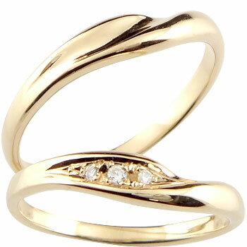 [送料無料]V字 ペアリング 結婚指輪 マリッジリング ダイヤモンド イエローゴールドk18 ハンドメイド 2本セット18k 18金【楽ギフ_包装】0824カード分割【コンビニ受取対応商品】:かざり屋