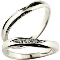 結婚指輪ペアリングマリッジリング指輪ダイヤダイヤモンドホワイトゴールドk18ハンドメイド2本セット