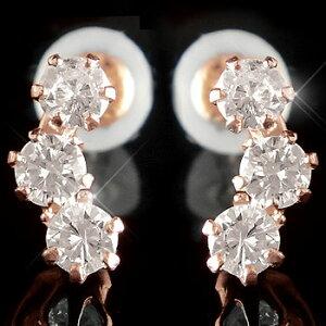 キュービックジルコニア ピアス スリーストーン  ピンクゴールドk1818k 18金【楽ギフ_包装】0824楽天カード分割【コンビニ受取対応商品】