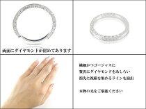 [送料無料]ダイヤモンドリング婚約指輪エンゲージリングプラチナ900エタニティーリングリング両面ダイヤモンドピンキーリングレディース【_包装】0824カード分割05P05Nov16