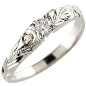 [送料無料]婚約指輪 エンゲージリング ハワイアンジュエリー ハワイアンリング ダイヤモンドリング ピンキーリング ダイヤモンド リング 指輪  プラチナ【楽ギフ_包装】0824カード分割【コンビニ受取対応商品】:かざり屋