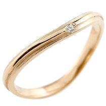 [送料無料]ダイヤモンドリングV字リングダイヤシンプルピンクゴールドk18指輪ピンキーリング華奢リング重ね付け指輪細め細身18金18kレディース【_包装】0824カード分割