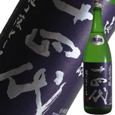 【H29.3月出荷】十四代 純米吟醸 龍の落とし子1800ml