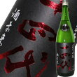 十四代純米吟醸酒未来1800ml