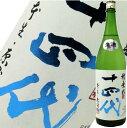 【H29.12月出荷分】十四代 純米吟醸 槽垂れ 生酒 1800ml
