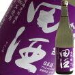 田酒古城の錦純米吟醸1800ml