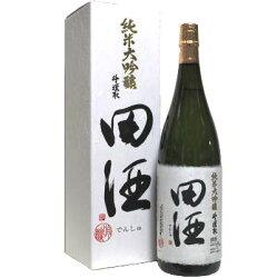 田酒純米大吟醸斗瓶取1800ml