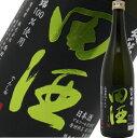 【2021年2月】田酒 純米吟醸 山田錦 720ml