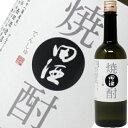 【秋の大感謝祭】田酒 焼酎 (30度) 720ml...