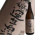 無濾過生原酒1830ml純米大吟醸酒