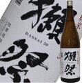 獺祭純米大吟醸50720ml