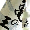 亀の尾大吟醸生貯蔵酒720ml