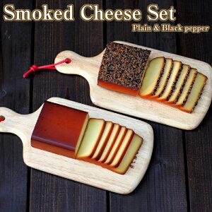 スモークチーズセット2019