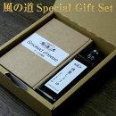 ギフト/スモークチーズセット/燻製しょうゆ/スペシャルギフトセット/2種類/詰め合わせ/