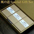ギフト/スモークチーズセット3箱セット/スペシャルギフトセット/詰め合わせ/
