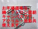 張りキャンバス クレサン KFホワイト張キャンバス(綿・テトロン混紡)80号 2枚セット