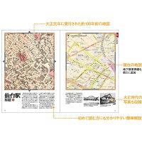 100年前の仙台を歩く仙台地図さんぽ(大正時代版)