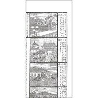 明治30年名勝絵入仙臺明細全図