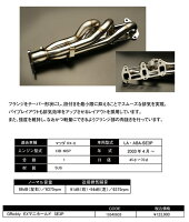 【RX-8,SE3P/13B-MSP用】トラスト,GReddy,EXマニホールド,品番:10540603,TRUST,GReddy,Exhaust-Manifold