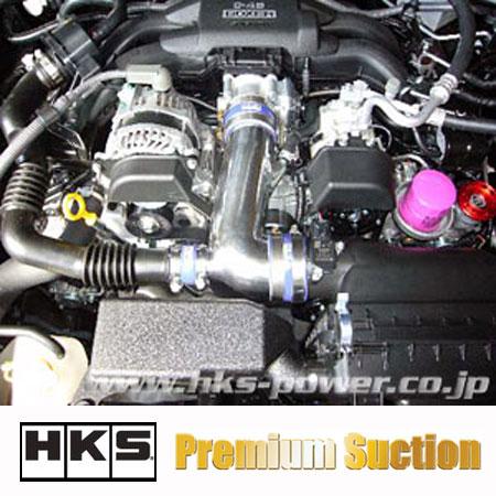 HKS プレミアムサクションキット コード: 70018-A...