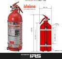 IRS LIFELINE AFFF水溶性フィルムフォーム 手動式消火器AFFF 1.75リットル品番:AFFF175H【 AFF...
