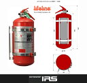 IRS LIFELINE AFFF水溶性フィルムフォーム 手動式消火器AFFF 2.4リットル品番:AFFF240S【 AFFF...