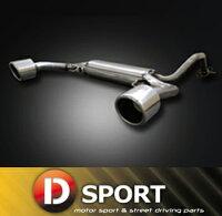 【コペンLA400K/KF-VET用】Dスポーツスポーツマフラー[保安基準適合品]品番:17400-B240(D-SPORT)