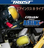 【 AY-MB 汎用100Φ 】 トラスト エアインクスBタイプ 汎用セット 品番: 12500333 ( TRUST AIRINX-B Type )
