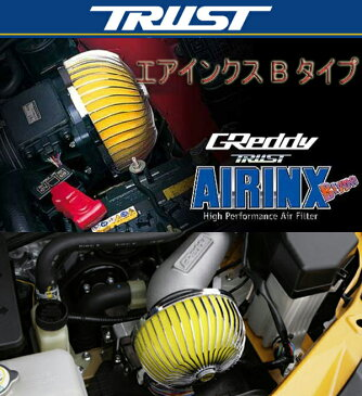 【 ekワゴン H81W / 3G83 (NA車)用 】 トラスト エアインクスBタイプ 品番: MT-S003B 12530903 ( TRUST AIRINX-B Type )