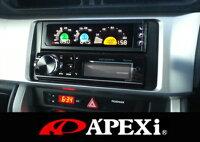 アペックスDIN3メーター商品コード:409AA003(A'PEXiDIN3ディンスリーメーターAPEX)