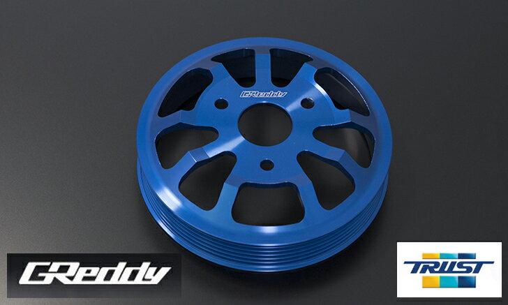 車用品, その他  TOYOTA 86 () ZN6 FA20 GReddy WP 13512114 (TRUST GReddy Aluminum Pulley Kit)