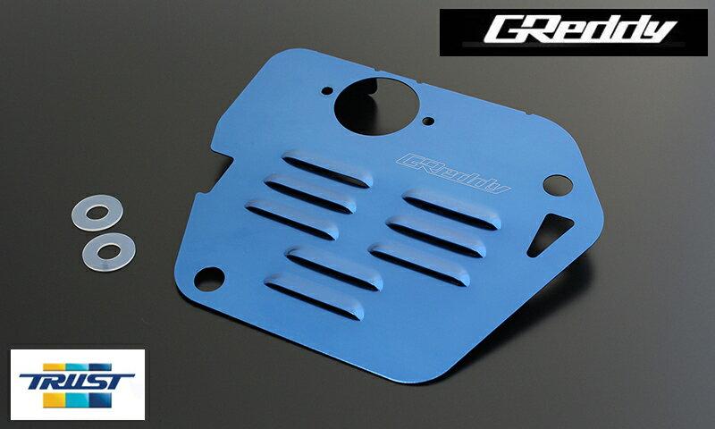 車用品, その他  TOYOTA 86 () ZN6 FA20 GReddy 13515901 (TRUST GReddy Oil pan baffleplate) (