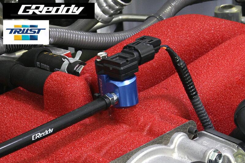 車用品, その他  TOYOTA 86 () ZN6 FA20 GReddy 11910101 (TRUST GReddy Pressure adapter) ()